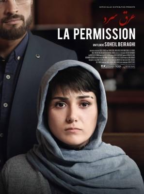 Festival Cinéma et Droits Humains 2018