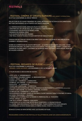 novembre cinema sortie films festival affiche paris